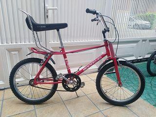 bicicross BH