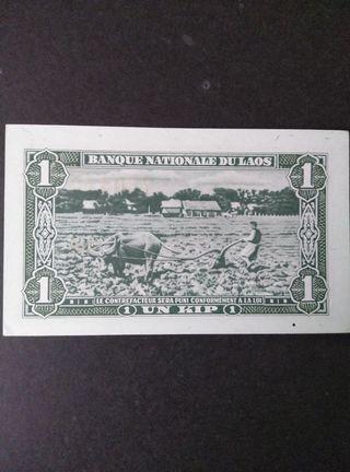 Laos un kip de 1957. SC