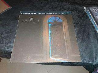 Disco vinilo Deep Purple ed. URSS