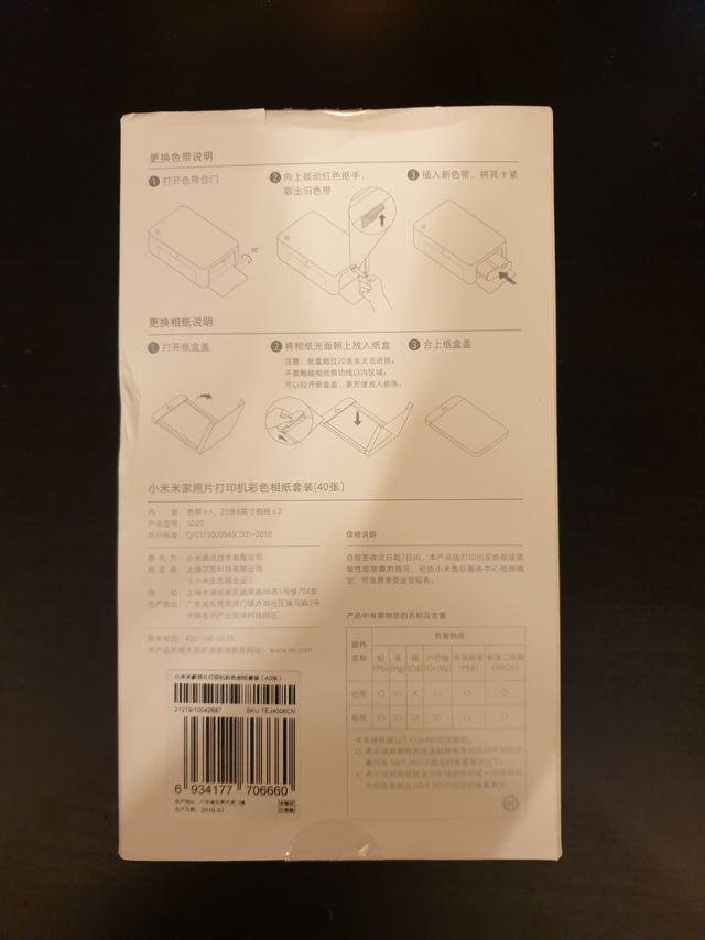 Papel fotográfico para Xiaomi mini-impresora