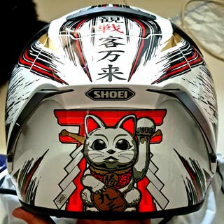CASCO SHOEI X-SPIRIT3 MARQUEZ MOTEGI 2 TC1