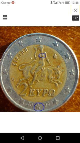 Moneda 2 €