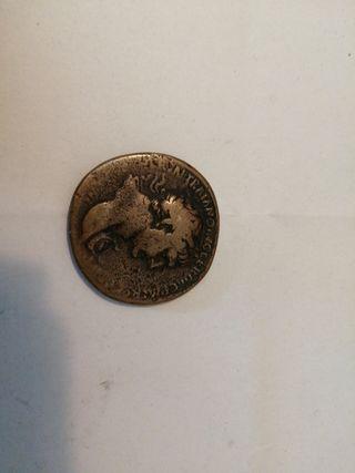 Moneda romana. Sestercio de trajano.
