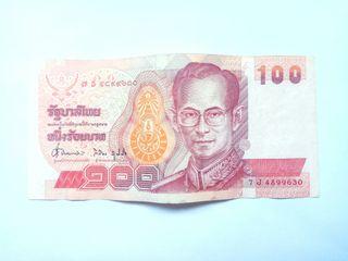 ONE HUNDRED THAI BATH