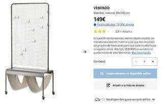 Biombo de metal Ikea