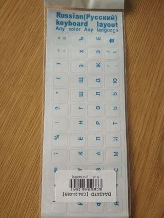 Letras para teclado en ruso