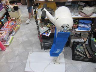 Máquina para vibrar el culo con cinta