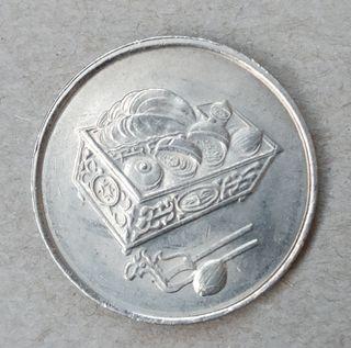 Moneda 20 sen Malasia 1991
