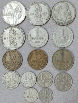 Lote monedas rusas Rublos grandes