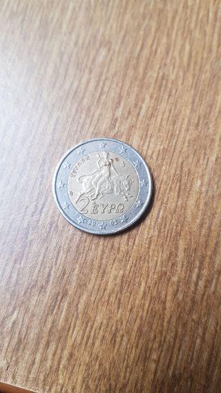 moneda 2 euros griega con 'S' en la estrella.