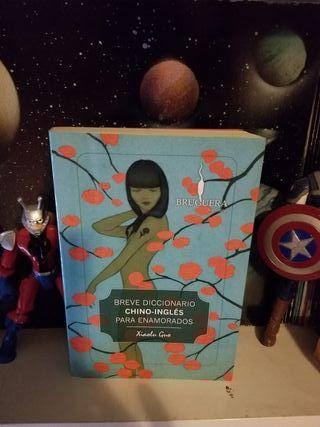 Xiaolu Guo - Breve Diccionario Chino-inglés...