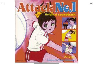 Banda sonora La Panda de Julia / Attack no.1