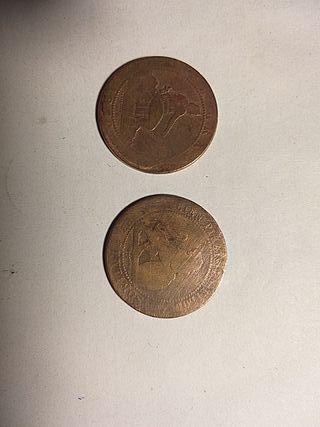 Moneda coleccionista año 1870