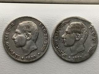 MONEDA ESPAÑOLA 50 Céntimos. AÑO 1880.2x15€