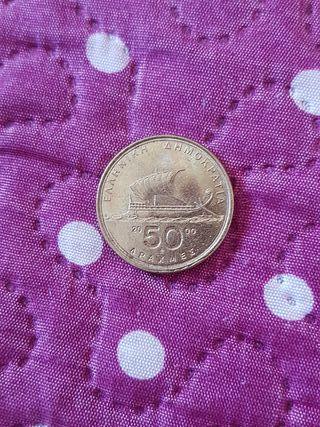 Moneda griega 50 Dragmas 2000