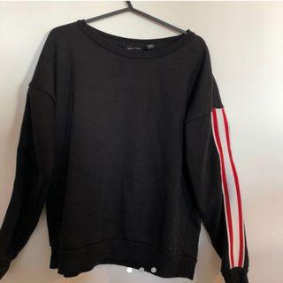 New Look Sweatshirt