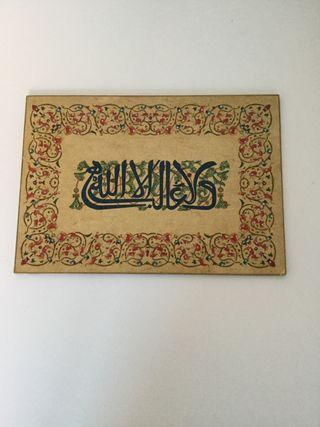 Cuadro lamina con lema de la Alhambra de Granada