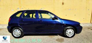 SEAT Ibiza 1.9 SDI BAJO CONSUMO