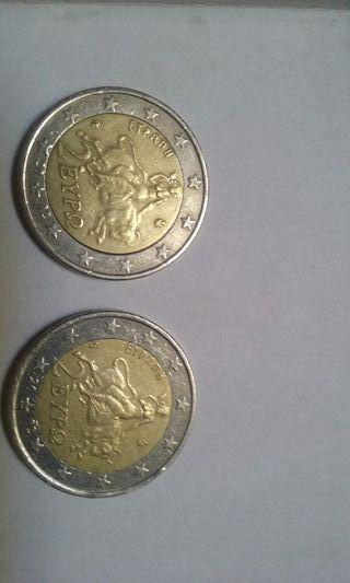 moneda con error grecia