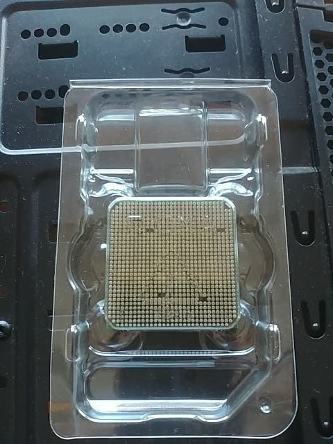 MICRO FX8320 AM3+