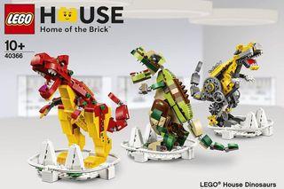 Lego house dinosaurios 40366