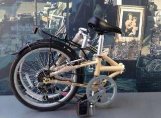 Bicicleta Nueva YEAH de la casa Dahon