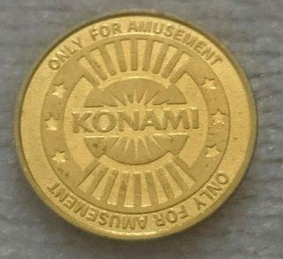 Moneda KONAMI Japonesa