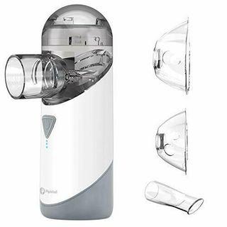 Nebulizador Portatil Inhalador de Malla de bajo ru