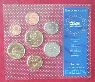 monedas griegas colección set