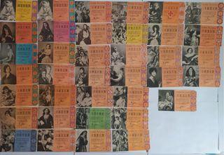Colección loteria año 1960