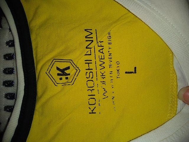 camiseta hombre marca