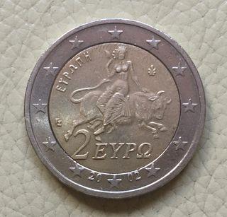 MONEDA DE 2€ GRIEGA DEL AÑO 2002