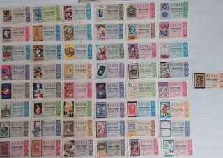 Loteria año 1975