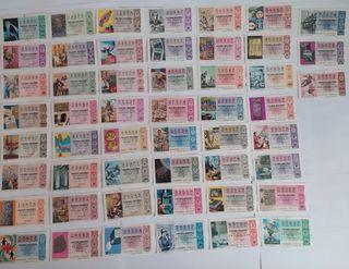 Lotería año 1976
