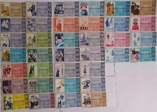 Loteria año 1966