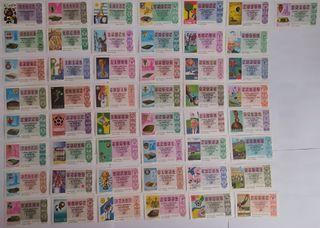 Lotería año 1982