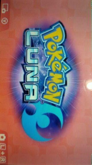 Pokemon Luna 3DS