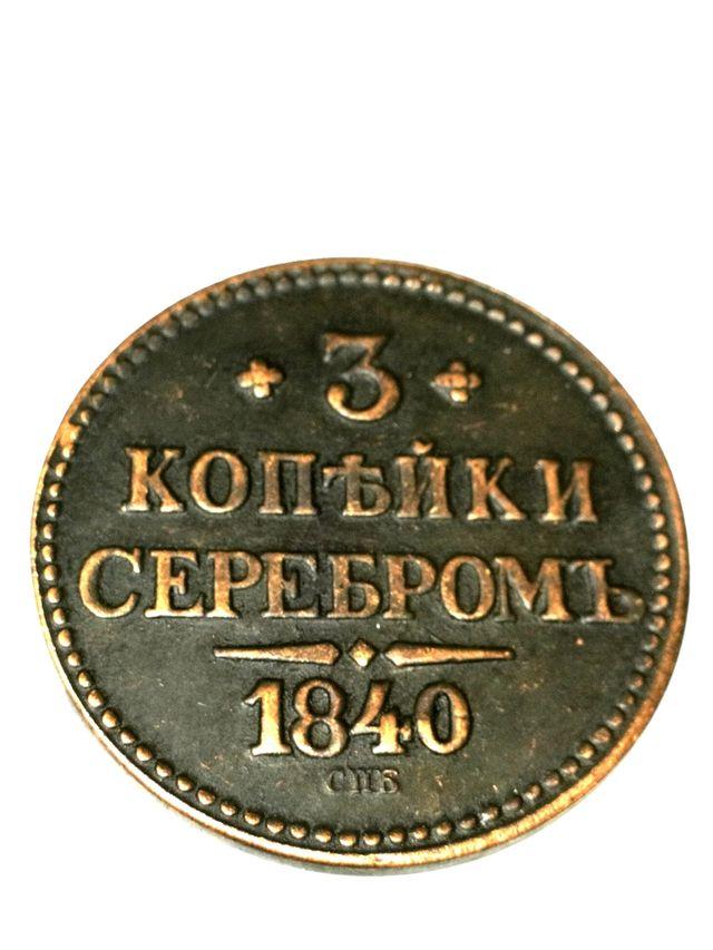 Nicolás I, 3 Kopecks Rusia de Cobre del año 1840.