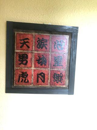 Cuadro letras chinas