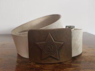Cinturón del ejército ruso sovietico blanco URSS