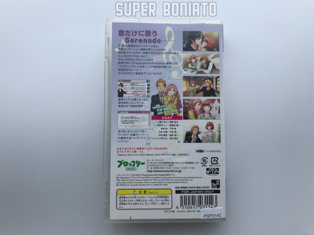 UTA NO PRINCE SAMA SWEET SERENADE - SONY PSP JAP -