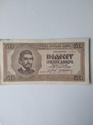 Antiguo billete de Serbia