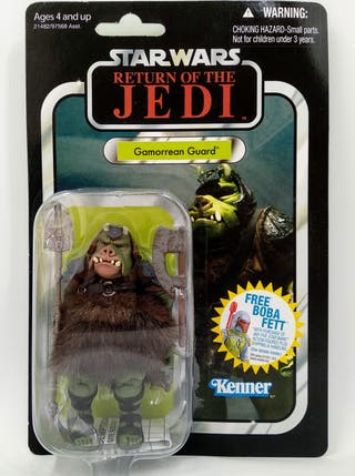 Star Wars Gamorrean Guard Vintage Collection 2010