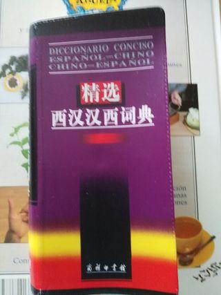 diccionario chino