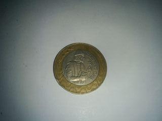 200 escudos Portugal 1991