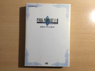 Guía Final Fantasy I y II Famitsu