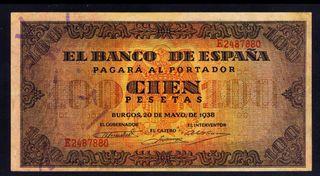 billete 100 pesetas 1938