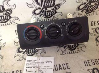 Mando calefaccion / A/A 562540000 VALEO Renault C
