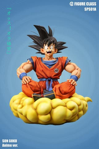 Dragon Ball Figure Class Goku Nube Anime Version