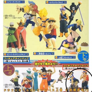 Satan y Ace Jump Dragon Ball One Piece Bandai
